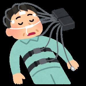 睡眠時無呼吸症候群(SAS)の症状から検査・治療まで